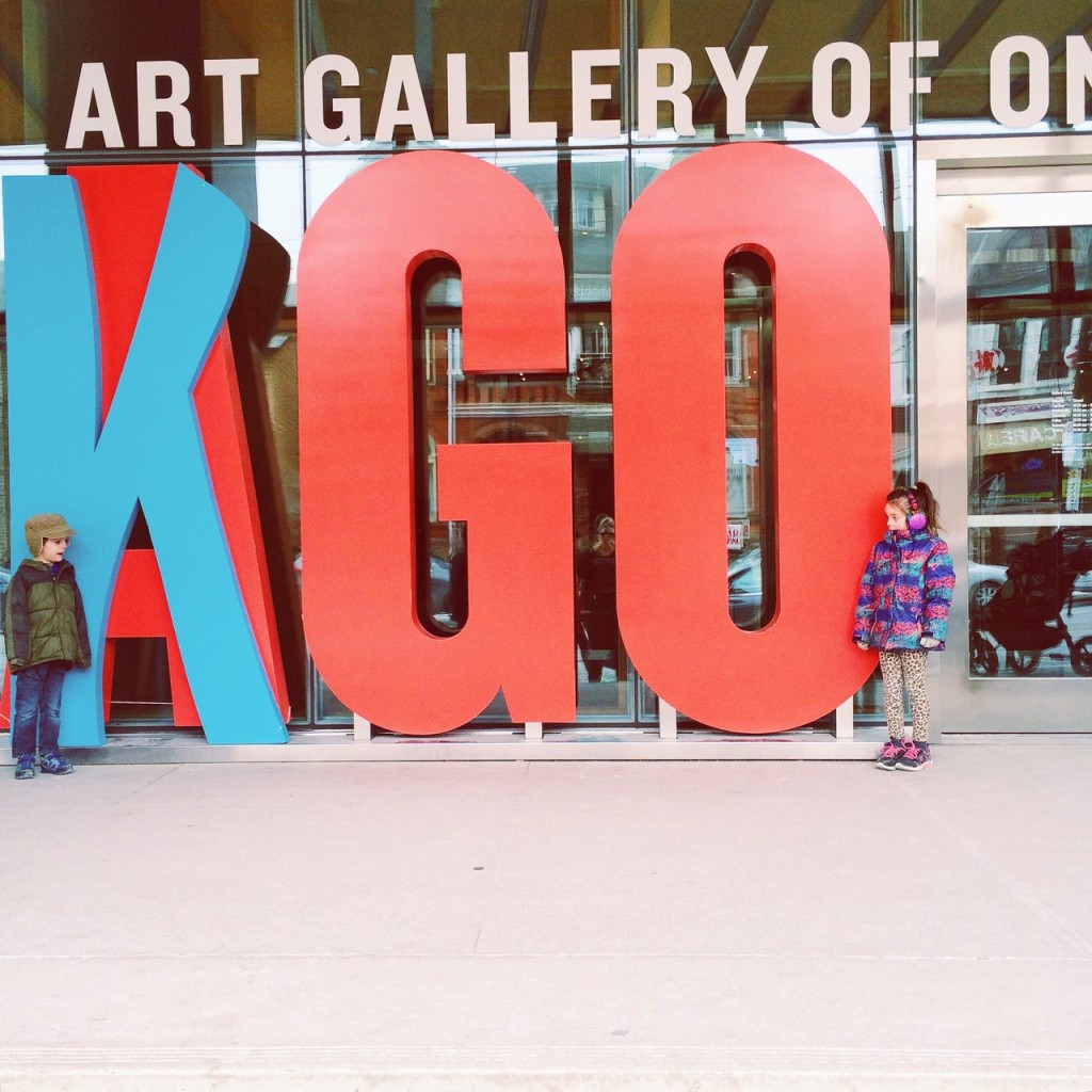 Art Gallery of Ontario Family